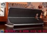 Фирменный чехол-книжка из качественной водоотталкивающей импортной кожи на жёсткой металлической основе для Sa..