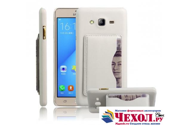 """Фирменная роскошная элитная премиальная задняя панель-крышка для Samsung Galaxy On7 O7 G600/G6000 5.5"""" из качественной кожи буйвола с визитницей белая"""