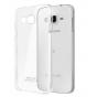 Фирменная задняя панель-крышка-накладка из тончайшего и прочного пластика для Samsung Galaxy On7 O7 G600/G6000..