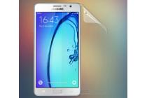 "Фирменная защитная пленка для телефона Samsung Galaxy On7 O7 G600/G6000 5.5"" матовая"