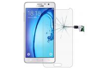 """Фирменное защитное закалённое противоударное стекло премиум-класса из качественного японского материала с олеофобным покрытием для телефона Samsung Galaxy On7 O7 G600/G6000 5.5"""""""