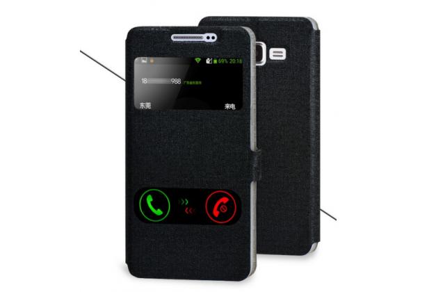 """Фирменный чехол-книжка для Samsung Galaxy On7 O7 G600/G6000 5.5"""" черный с окошком для входящих вызовов и свайпом водоотталкивающий"""