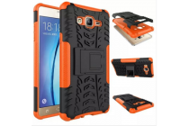 """Противоударный усиленный ударопрочный фирменный чехол-бампер-пенал для Samsung Galaxy On7 O7 G600/G6000 5.5"""" оранжевый"""