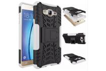 """Противоударный усиленный ударопрочный фирменный чехол-бампер-пенал для Samsung Galaxy On7 O7 G600/G6000 5.5"""" белый"""