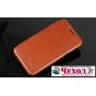 Чехол-футляр-подставка для Samsung Galaxy Premier GT-i9260 коричневый с застежкой кожаный..