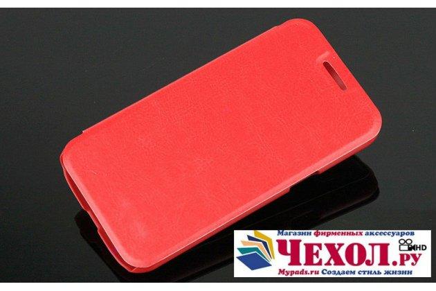 Чехол-футляр-подставка для Samsung Galaxy Premier GT-i9260 красный с застежкой кожаный