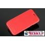 Чехол-футляр-подставка для Samsung Galaxy Premier GT-i9260 красный с застежкой кожаный..
