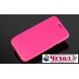 Чехол-футляр-подставка для Samsung Galaxy Premier GT-i9260 розовый с застежкой кожаный..