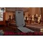 Фирменный вертикальный откидной чехол-флип для Samsung Galaxy Premier GT-i9260 черный кожаный..