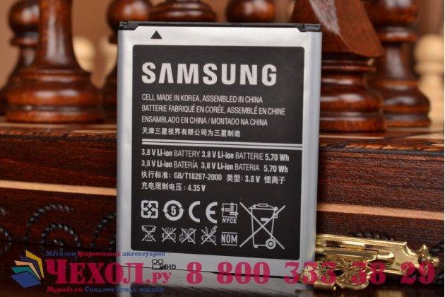 Фирменная аккумуляторная батарея EB425161LU 1500mAh на телефон Samsung Galaxy S Duos GT-S7562 + гарантия