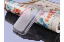 Фирменная ультра-тонкая пластиковая задняя панель-чехол-накладка для Samsung Galaxy S Duos GT-S7562 белая матовая