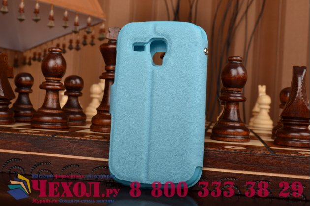 Фирменный чехол-книжка для Samsung Galaxy S Duos GT-S7562/S Duos 2 GT-S7582 голубой с окошком для входящих вызовов и свайпом водоотталкивающий