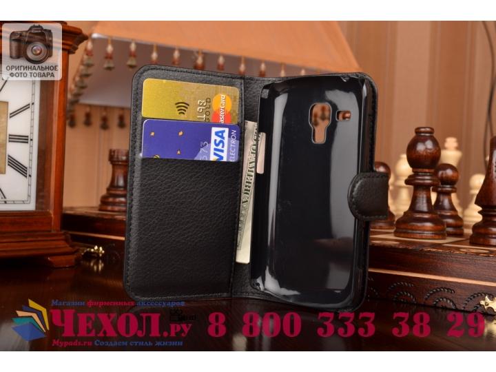 Фирменный чехол-книжка с подставкой для Samsung Galaxy S Duos GT-S7562 черный..