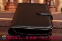 Фирменный чехол-книжка с подставкой для Samsung Galaxy S Duos GT-S7562 черный