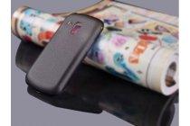 Фирменная ультра-тонкая пластиковая задняя панель-чехол-накладка для Samsung Galaxy S Duos GT-S7562 черная матовая