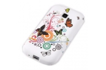 """Фирменная ультра-тонкая полимерная из мягкого качественного силикона задняя панель-чехол-накладка для Samsung Galaxy S Duos GT-S7562 тематика """"Радужные бабочки"""""""