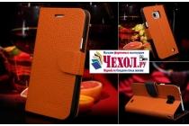 Фирменный чехол-книжка с мульти-подставкой и визитницей для Samsung Galaxy S2 / S2 Plus GT-i9100/i9105 оранжевая