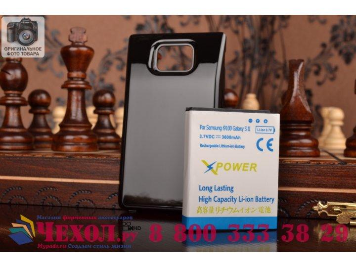Усиленная батарея-аккумулятор большой повышенной ёмкости 3600mah для телефона Samsung Galaxy S2 / S2 Plus GT-i..