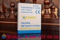 Усиленная батарея-аккумулятор большой повышенной ёмкости 3600mah для телефона Samsung Galaxy S2 / S2 Plus GT-i9100/i9105 + задняя крышка черная+ гарантия