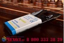 Усиленная батарея-аккумулятор большой ёмкости 3600mah для телефона Samsung Galaxy S2 / S2 Plus GT-i9100/i9105 + задняя крышка черная+ гарантия