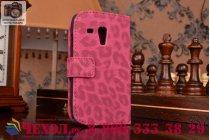 Чехол-защитный кожух для Samsung Galaxy S3 Mini GT-i8190 леопардовый розовый