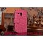 Чехол-защитный кожух для Samsung Galaxy S3 Mini GT-i8190 леопардовый розовый..