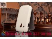 Фирменный вертикальный откидной чехол-флип для Samsung Galaxy S3 Mini GT-i8190 белый кожаный..