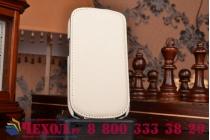 Фирменный вертикальный откидной чехол-флип для Samsung Galaxy S3 Mini GT-i8190 белый кожаный