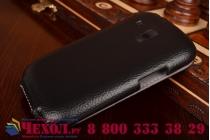 Фирменный вертикальный откидной чехол-флип для Samsung Galaxy S3 Mini GT-i8190 черный кожаный