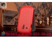 Фирменный вертикальный откидной чехол-флип для Samsung Galaxy S3 Mini GT-i8190 красный кожаный..