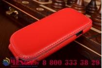 Фирменный вертикальный откидной чехол-флип для Samsung Galaxy S3 Mini GT-i8190 красный кожаный