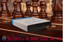 Усиленная батарея-аккумулятор большой ёмкости 3900mah для телефона Samsung Galaxy S3 mini i8190 + задняя крышка белая+ гарантия