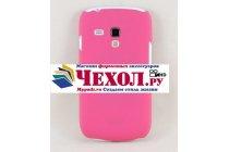 Фирменная неповторимая панель-крышка обтянутая кожей для  Samsung Galaxy S3 Mini GT-i8190 розовая