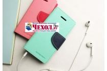 Фирменный чехол-книжка для Samsung Galaxy S3 Mini GT-i8190 зеленый
