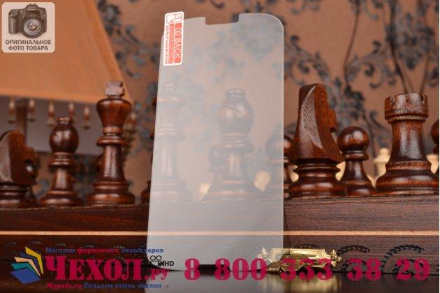 Фирменное защитное закалённое противоударное стекло премиум-класса из качественного японского материала с олеофобным покрытием для Samsung Galaxy S 3 i9300/i9305