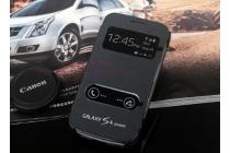 Фирменный оригинальный чехол-книжка для Samsung Galaxy S4 Zoom SM-C101 черный пластиковый с окошком для входящих вызовов и свайпом