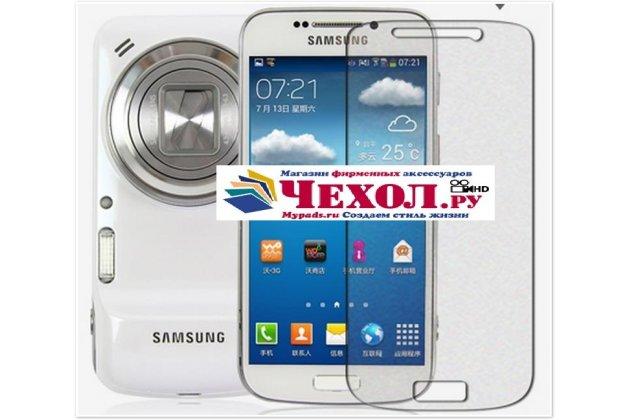 Фирменная оригинальная защитная пленка для телефона Samsung Galaxy S4 Zoom SM-C101 глянцевая