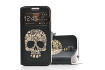 Фирменный чехол-книжка с безумно красивым расписным рисунком черепа на Samsung Galaxy S4 Mini GT-I9190/Duos GT-I9192/Plus с окошком для звонков