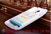 Усиленная батарея-аккумулятор большой ёмкости 4800mah для телефона Samsung Galaxy S4 Mini / S4 Mini Duos GT-i9190/i9192/i9195 / La Fleur + задняя крышка белая+ гарантия