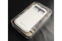 Чехол-книжка со встроенным усиленным аккумулятором большой повышенной расширенной ёмкости 4500mAh для Samsung Galaxy S4 GT-i9500/i9505 белый + гарантия