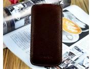 Чехол откидной вертикальный для Samsung Galaxy S4 GT-i9500/i9505 коричневый кожаный..