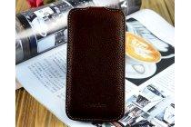 Чехол откидной вертикальный для Samsung Galaxy S4 GT-i9500/i9505 коричневый кожаный