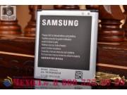 Фирменная аккумуляторная батарея B600BC 2600mah на телефон  Samsung Galaxy S4 / S4 LTE/ S4 Value GT-i9500/i950..