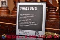 Фирменная аккумуляторная батарея B600BC 2600mah на телефон  Samsung Galaxy S4 / S4 LTE/ S4 Value GT-i9500/i9505/i9506/i9515 / Active GT-I9295 + гарантия