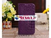 Фирменный чехол-книжка с подставкой для Samsung Galaxy S4 GT-i9500/i9505 лаковая кожа крокодила фиолетовый..