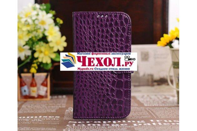 Фирменный чехол-книжка с подставкой для Samsung Galaxy S4 GT-i9500/i9505 лаковая кожа крокодила фиолетовый