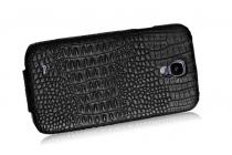 Фирменный оригинальный вертикальный откидной чехол-флип для Samsung Galaxy S4 i9500 лаковой кожи крокодила черного цвета