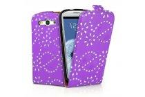 Фирменный откидной необычный чехол-флип для Samsung Galaxy S4 GT-i9500/i9505 фиолетовый с цветами и блестками