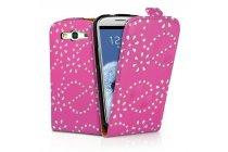 Фирменный откидной необычный чехол-флип для Samsung Galaxy S4 GT-i9500/i9505 розовый с цветами и блестками