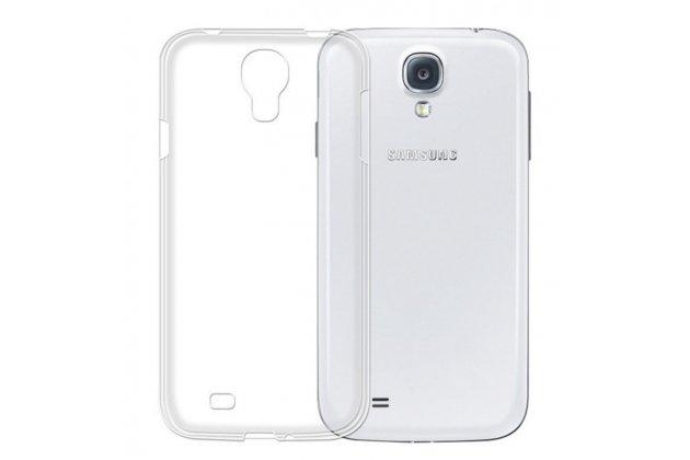 Фирменная ультра-тонкая силиконовая задняя панель-чехол-накладка для Samsung Galaxy S4 GT-i9500/i9505 прозрачная